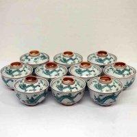 京焼・平安木泉・龍・蓋付・茶碗・10個セット