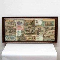 古紙幣・額入