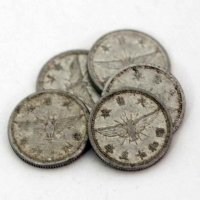 古銭・五銭硬貨・昭和15〜16年・5枚セット