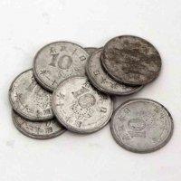 古銭・十銭硬貨・昭和20年・21年・計8枚セット