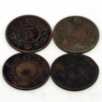 古銭・一銭硬貨・大正9年・昭和10年・12年・13年・計4枚セット
