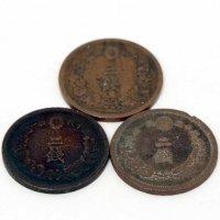 古銭・二銭硬貨・明治15年・3枚セット