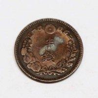 古銭・半銭硬貨・明治19年・1枚
