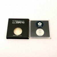 日本万国博覧会・EXPO'70・大阪万博・記念メダル