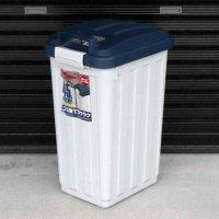 ゴミ箱・ダストボックス・45L