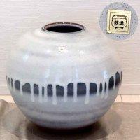 萩焼・花器・花瓶