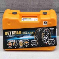 NETGEAR GIRARE・ネットギア ジラーレ・GN03