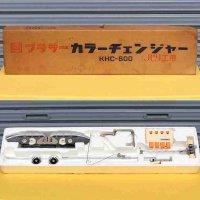 ブラザー・パリエ用・カラーチェンジャー・KHC-800