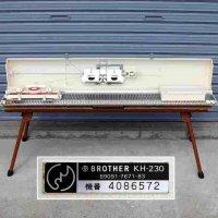 ブラザー・編み機・ナイン・太糸・KH-230・ジャンク品