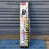 菊屋・タテ伸縮シングルハンガー・TP-2318・未使用品