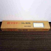 ブラザー・ゴム編機・KR-850・未使用品