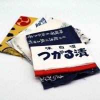 日本手拭・コレクション・5枚セット