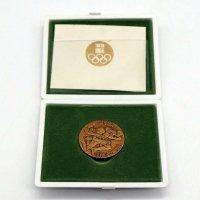 東京オリンピック・TOKYO 1964・記念メダル・ケース付