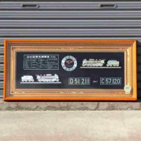 SUMISEKI・住石・D51型蒸気機関車・ナンバー・美術額時計・壁飾り