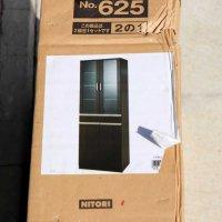 【送料無料】ニトリ・キャビネット・食器棚・ダークブラウン・SK1860 DBR・未開封品