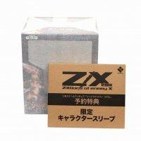 Z/X ・Zillions of enemy X・ソードスナイパー リゲル・1/8・美少女・フィギュア・ブロッコリー・初回特典付・未開封