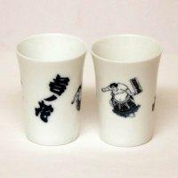 大相撲・力士・お猪口・ぐい呑・5客セット・昭和レトロ