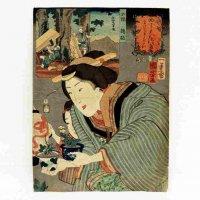 浮世絵・歌川国芳・めでたいづゑ・四十七・まけてもらいたい・大隅榑板・美人画