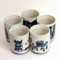お祭り・湯呑茶碗・5個セット
