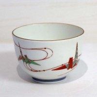 深川製・湯呑茶碗
