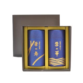 雪の華 小缶 / 華の舞(煎茶)