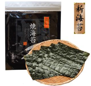 新海苔【佐賀県産 秋芽】(板のり10枚)