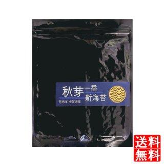初市 新海苔 佐賀県産(板のり10枚 x 2袋)