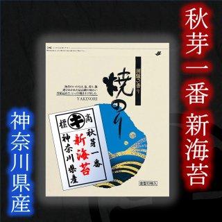 初市 新海苔 神奈川県産(板のり10枚)
