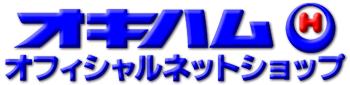 オキハム公式ネットショップは沖縄の料理やお土産をお届けします。