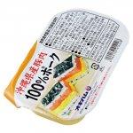 沖縄県産豚肉100%ポーク 140g