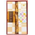 Y-1 ギフトセット 舞【かすてら(黒糖味)、えあちんすこう(黒糖味、紅芋味、きなこ味、塩味)】
