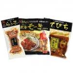 【送料無料】R-10 沖縄伝統の味3点セット