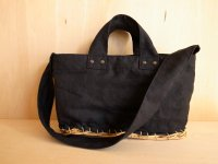 BLACK SLIDE TOTE BASKET