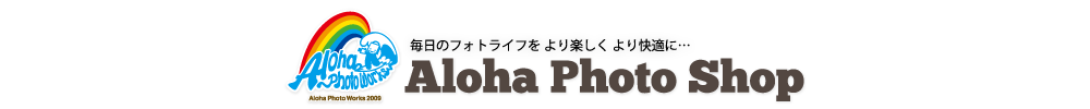 Aloha Photo Shop アロハフォトショップ