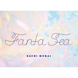写真集『FantaSea』