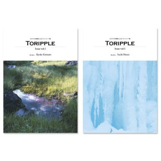 『TORIPPLE Vol.5』