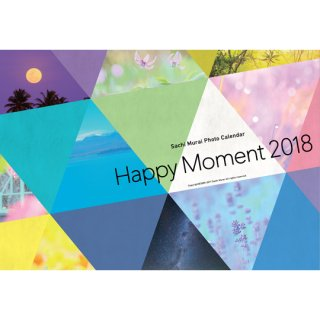 むらいさちPhoto Calendar Happy Moment2018<img class='new_mark_img2' src='//img.shop-pro.jp/img/new/icons1.gif' style='border:none;display:inline;margin:0px;padding:0px;width:auto;' />