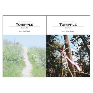 『TORIPPLE Vol.6』<img class='new_mark_img2' src='//img.shop-pro.jp/img/new/icons1.gif' style='border:none;display:inline;margin:0px;padding:0px;width:auto;' />