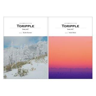 『TORIPPLE Vol.7』