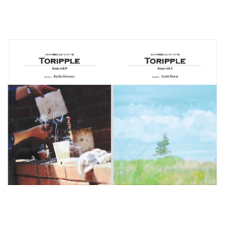 『TORIPPLE Vol.9』<img class='new_mark_img2' src='//img.shop-pro.jp/img/new/icons1.gif' style='border:none;display:inline;margin:0px;padding:0px;width:auto;' />