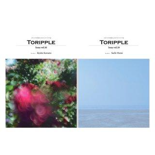 『TORIPPLE Vol.10』