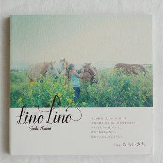 写真集『LinoLino』