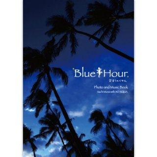 Blue Hour 〜まほうの時間〜