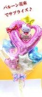 【送料込】キティの誕生日バルーン花束