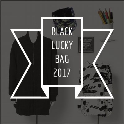 [30%0FF] 2017 BLACK LUCKY BAG(服袋)フクレジャカードブルゾン ver.