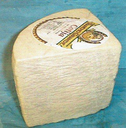 コテハチーズ 冷凍
