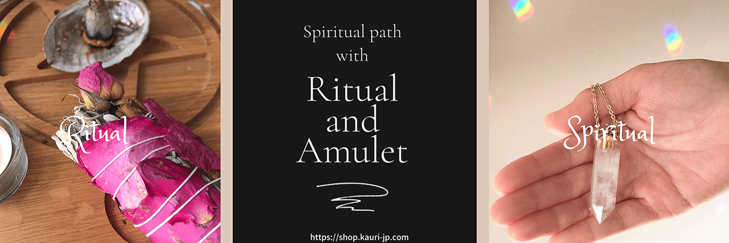 Ritual and Amulet
