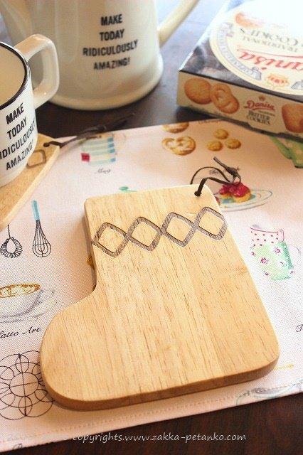 鍋敷き(ブーツ型)|木製調理器具