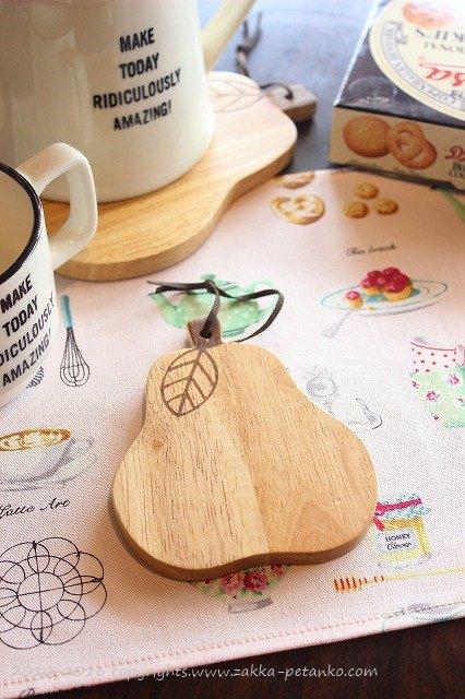 木製コースター 洋梨型