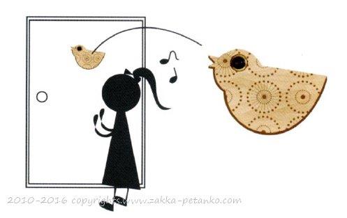 ドアスコープ|デコレーション(鳥)